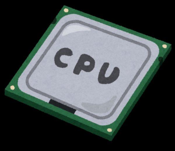 CPU脆弱性問題、速度と省エネどっちが大事? プログラマー小飼弾が解説「省電力が注目されるまで、高速精度がCPUにとって唯一無二の価値だった」