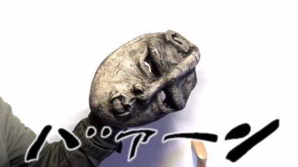 骨針が飛び出て目が光る。『ジョジョと奇妙な冒険』フル可動式石仮面を作ってみた