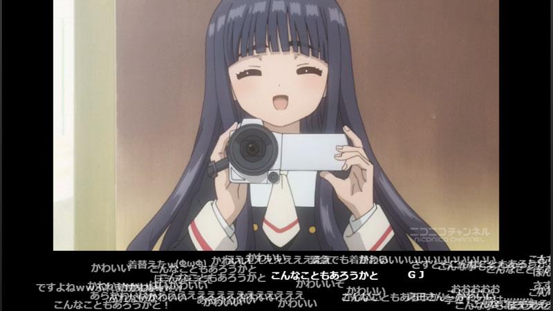 カードキャプターさくらの画像 p1_25