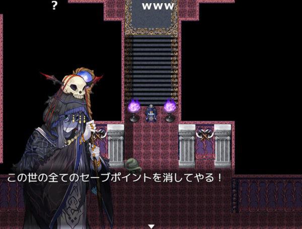 """魔王になって""""セーブポイントを消す""""という新感覚RPG。曰く「何度も勇者と戦うのが面倒」とのこと"""