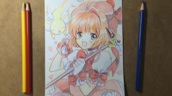 はにゃーん、可愛い! 3色の色鉛筆だけで『カードキャプターさくら』の木之本桜ちゃんを描いてみた