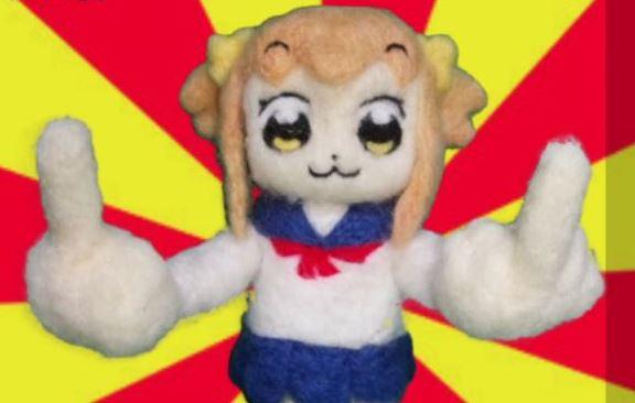 クソ人形のとびっきりのクソクオリティ! 羊毛フェルトで『ポプテピピック』のポプ子を作ってみた