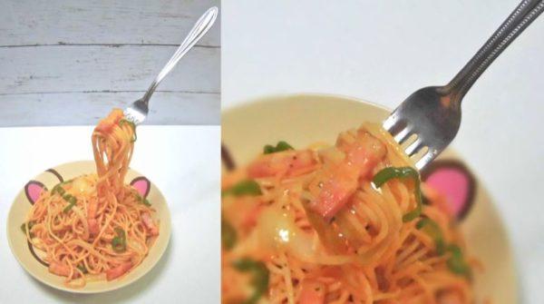 フォークが浮いているけど食品サンプルではありません! ちゃんと食べられるナポリタンを作ってみた