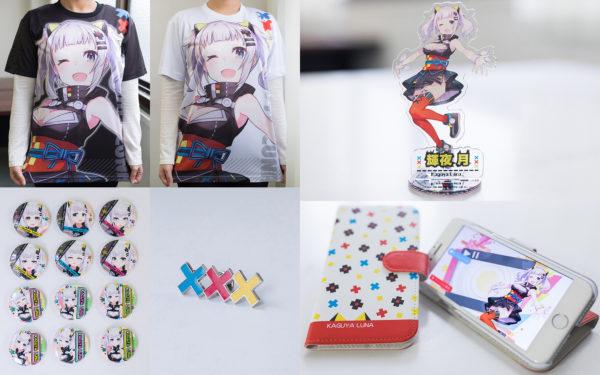 輝夜月オフィシャルグッズがアニメジャパンにて発売決定!フルグラフィックTシャツなど「グッズ全6種のラインナップ」を公開【独占入手】