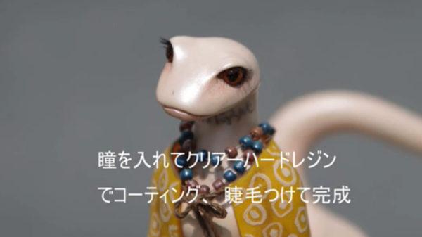 『オーバーロード』クルシュ&デスナイトを作ってみた。爬虫類なのに、まつ毛の可憐さにキュン「嫁にしたい」とのコメントも