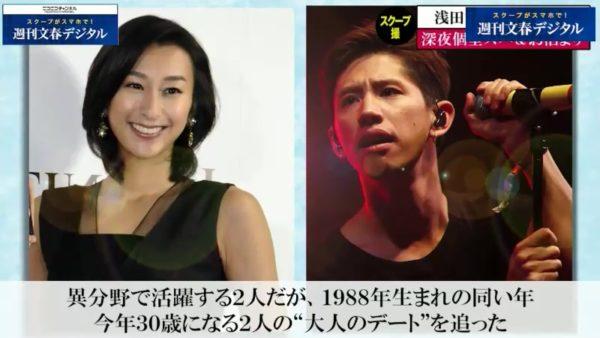 """浅田舞とのスクープで話題""""ワンオクTaka""""の用心深さを文春記者が語る「タクシーは後ろを振り返りながら」「取り巻きの男性がパトロール」"""