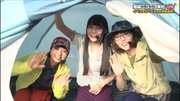 『ゆるキャン△』大垣千明役・原紗友里さん、プロの指導でテント設営にウキウキする