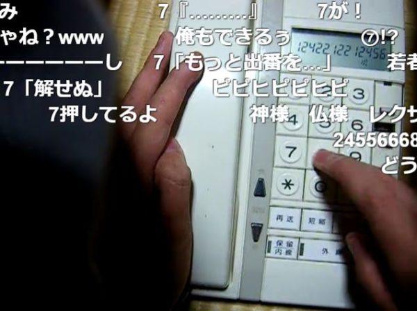 """『千本桜』を電話機で演奏してみた。壊れそうな速弾きのなか""""7""""のボタンだけ使われずに曲は進行。見かねたのか「8」ではなく「7」の弾幕"""