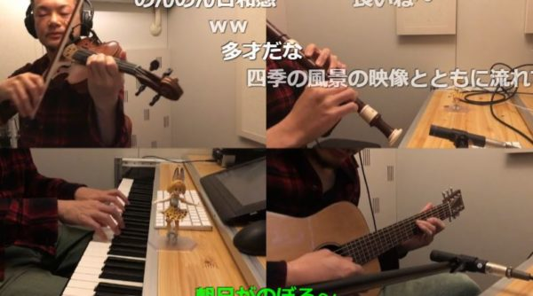 『ゆるキャン△』EDを4種の楽器で1人で演奏。「バイオリン」「ピアノ」「アコギ」「リコーダー」のセッションで本編のワクワクが蘇る!