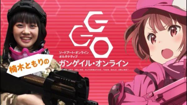 SAO『ガンゲイル・オンライン』レン役・楠木ともりのサバゲーファッションを大公開! ピンクのフェイスガードが可愛い