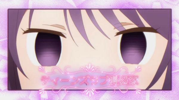 死んだ目で「生き恥」宣言する爆乳♥姫子先生たちの心境が辛すぎる。ニコ生コメントと振り返る『こみっくがーるず』第8話盛り上がったシーン