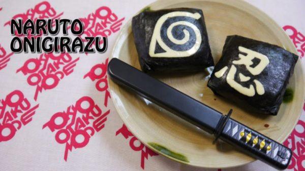 お箸まで忍び風にコーディネート。『NARUTO -ナルト-』のおにぎらずを作ってみた
