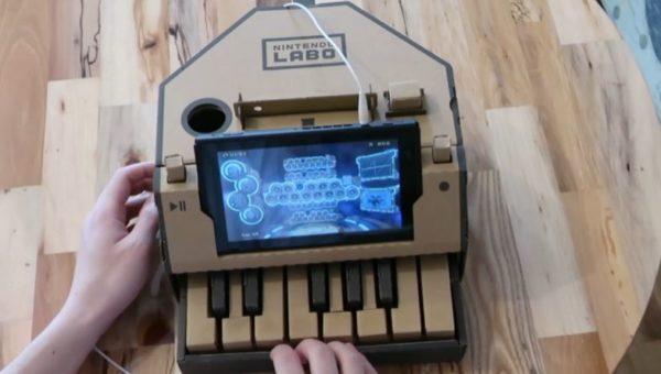 『千本桜』をNintendo Laboのピアノトイコンで演奏してみた。鍵盤の少なさを感じさせない圧倒的な技巧に「こんなに速く弾けんわ…」