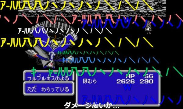 『魔法少女まどか☆マギカ』ファミコン音源とドット絵で「ワルプルギスの夜との戦い」を再現。運命に絶望しかけた時にまどか「もういいんだよ」