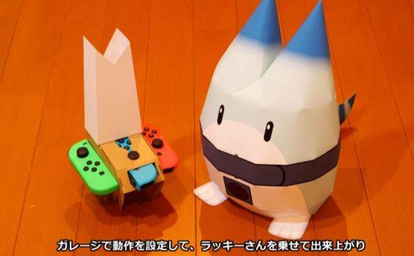すっごーい!! Nintendo Laboのリモコンカーで『けものフレンズ』のラッキービーストを動かしてみた