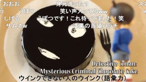 """『名探偵コナン』の""""犯人""""がチョコムースケーキに。邪悪な目元がケーキになると美味しそうでたまらない! 「犯人が食べられちゃう(笑)」"""