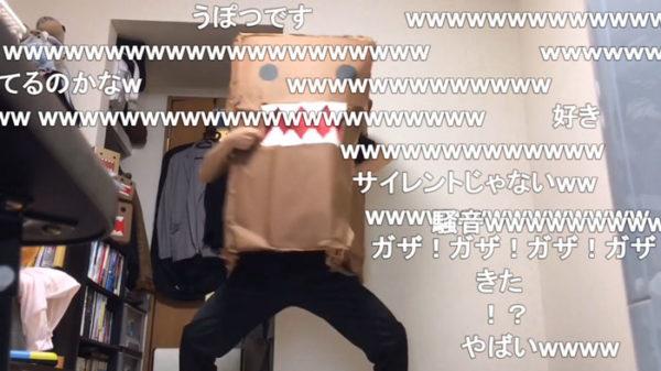 ダンボールのどーもくんが欅坂46を踊ってみた ボロボロになりながら踊る姿に「何なんだこの感動は?」「時代が追いついたってどこの時代だよ」
