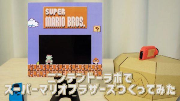 Nintendo Laboで『スーパーマリオブラザーズ』を作ってみた ジャンプ力が鍛えられるアナログ感は対戦型ゲームウォッチ?