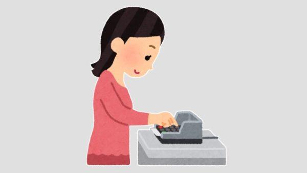 日本で現金決済が多いのは平和の証? 国内でクレジットカードが普及しない理由は「日本の治安が良好だから」