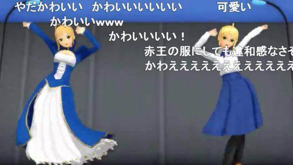 『すーぱー☆あふぇくしょん』を二人のセイバーさんに踊らせてみた 青ドレス&私服の2verで可愛さも2倍に!「ここが理想郷か」