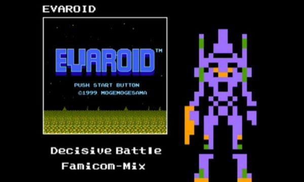 『エヴァ』戦闘BGMを8bitにアレンジ 音楽に合わせて流れるレトロゲー風の画面にも注目! 「メトロイドじゃねーかw」