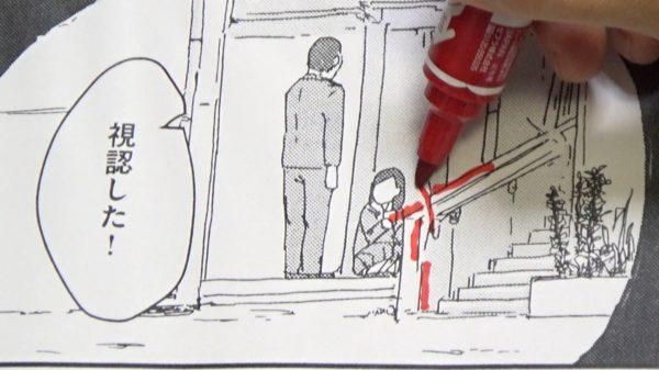 『映像研には手を出すな!』原作者・大童澄瞳の「細かすぎて誰にも気づかれない」漫画づくりのこだわりがすごい