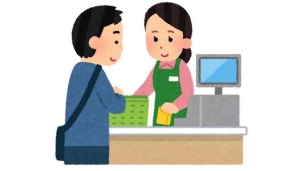 日本でキャッシュレス文化が広まるとどんな良いことがある?→「会計の時短化」「帳簿を書かなくても良くなる」