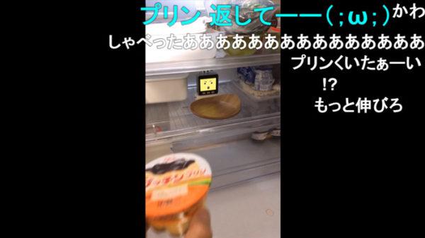 """まさに""""プリン・アラート・モード"""" 冷蔵庫のプリンを取られたら「返してー」と警告する装置を発明"""