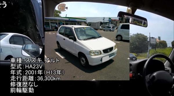 5万円で買った中古車って走れるの? 実際に購入してカーライフを楽しんでいる猛者がいる