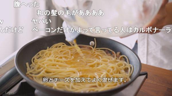 食欲を刺激する極上カルボナーラの調理風景 本格派の食材を使ったレシピに「最高かよ…」「めっちゃ食いたい!」