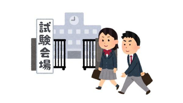 """東京医科大の""""女子受験生減点騒動""""の真の問題点「女医を増やさない職場の環境を直せ」社会構造の歪みに合わせた人事の弊害"""