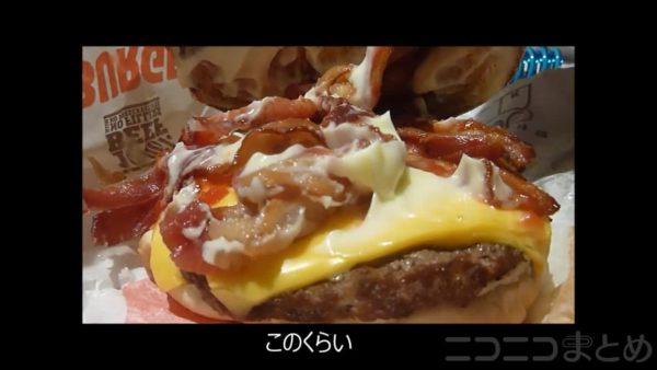 ぎっしりベーコンがハンパないアメリカのハンバーガーが超絶美味そうでヨダレ不可避