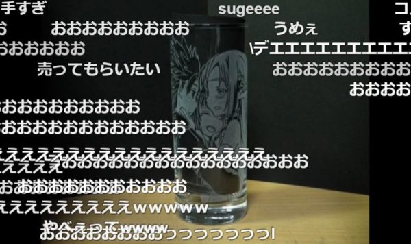 「めちゃくちゃ欲しい!」『SAO』キリト・アスナ・ユイが寄り添う名シーンが彫られたグラスのクオリティが高すぎる