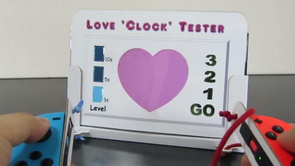 『Nintendo Labo』で現代風ラブテスターを作ってみた ニンテンドースイッチで楽しく相性診断ができちゃう