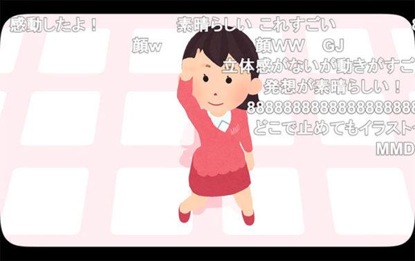 """""""いらすとや""""のお姉さんが踊ってみた!? 三次元化されたキレッキレの激しいダンスに「どこで止めてもフリー素材」の声"""