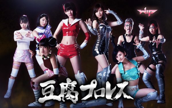 "AKB48『豆腐プロレス』内での""ガチ""発言多用に疑問。「プロレスの""ガチ""は「真剣勝負」という意味。デリケートなので気をつけましょう」"