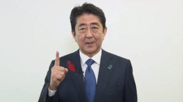 各党首「ネット第一声」まとめ【衆院選2017】