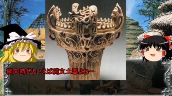 原始から弥生時代まで日本の歴史をざっくり解説 土器・弓矢の発明・精霊を信じる風習etc…歴史ロマンに「縄文・弥生がこんなに面白いとは!」