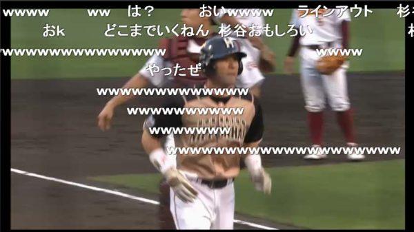 日ハム有原2年連続2ケタ勝利! 大谷翔平は日本ラスト試合4打数ノーヒット  ニコ生中継でコメントが盛り上がったシーンTOP3をまとめてみた
