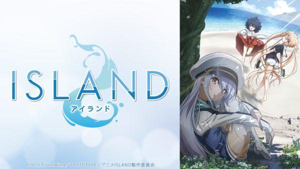 『ISLAND』アニメ全12話一挙放送が決定! 10月26日(金)20時から生放送