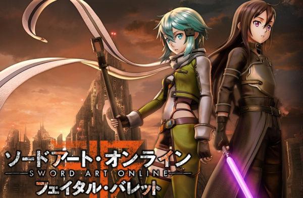 "N高生へ向けて『ソードアート・オンライン』ゲームPが熱く語る、プロデューサーにとって""センスより大切な力""とは"