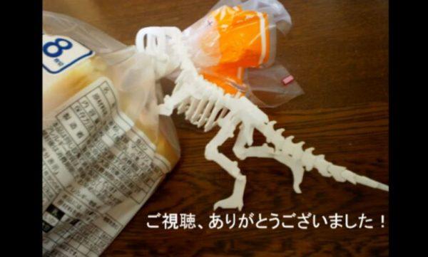 """食パンの袋を留める""""アレ""""で「ティラノサウルス」を作ってみた! ポージング自在&しっかり使えるナイスな雑貨に"""