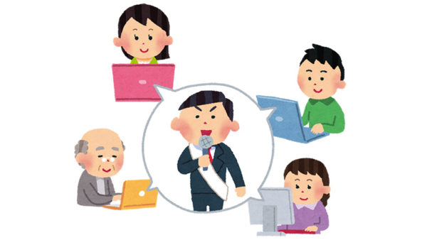 日本の選挙、努力の方向が間違っていた。「2つ折りしても開きやすくなる特別な投票用紙を使用してる」そんなことよりネット投票の導入を…