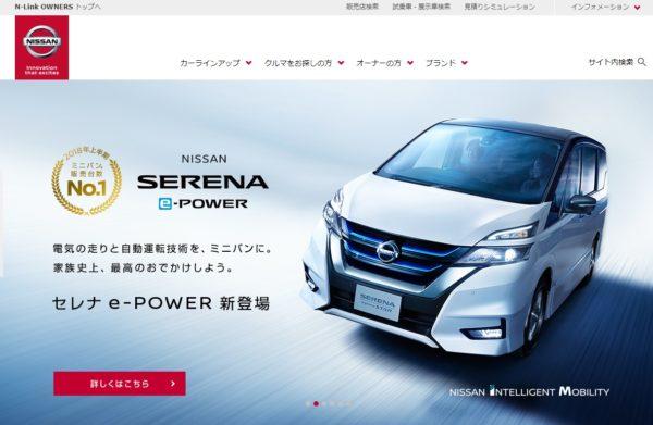 ゴーン会長の逮捕を受けて、日本の自動車産業は日産のダメージを克服して世界競争で「生き残っていける」52.5%【月例ネット世論調査2018年11月】