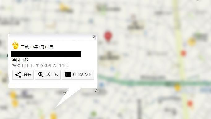 福岡 市 てる 区 大島 中央