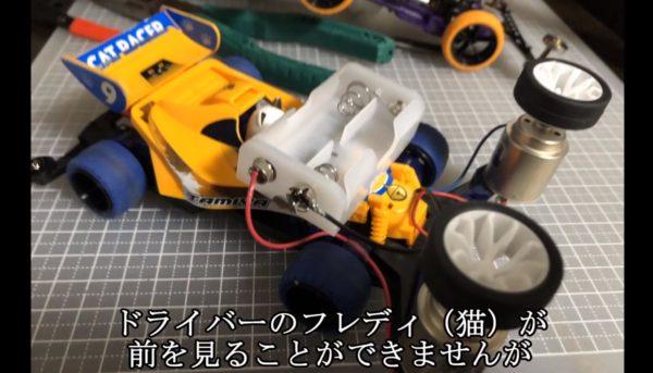 ローラーにモーターを仕込んだミニ四駆がカーブを高速で駆け抜け…ない! アイディア倒れに終わるも製作者に賞賛の声「パワー押しするの好き」