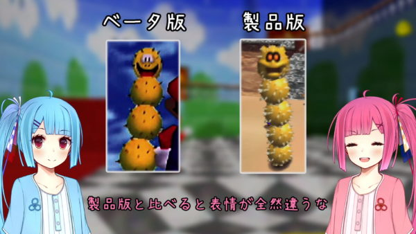 """「ニヤニヤ笑うサンボ」「探索に便利なミニマップ」など『スーパーマリオ64』の""""没ネタ""""まとめ。3Dアクションゲームの代表作はこうして作られた"""