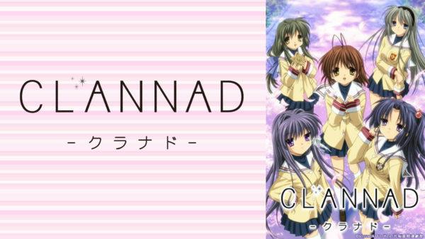 アニメ『AIR』『Kanon』『CLANNAD』が期間限定で無料配信中! 1月3日(木)23:59まで