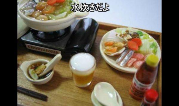 """お鍋の季節にぴったりの""""超リアルな""""ミニチュアの水炊き。「生」と「茹で」の2種類あるタラや鶏肉などリアルさを追求するこだわりでヨダレ注意なできばえ!"""