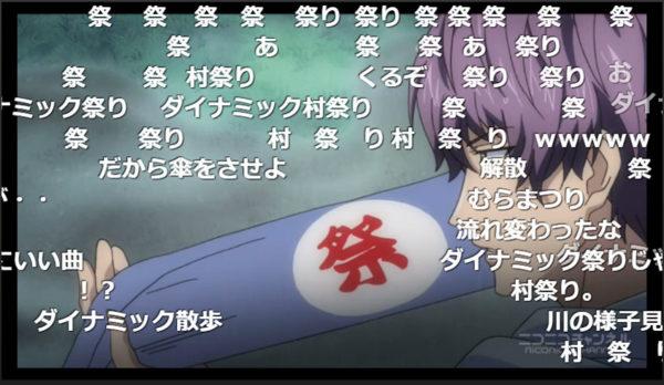 最終回目前!秋アニメ最強のダークホース『DYNAMIC CHORD』の魅力を徹底紹介